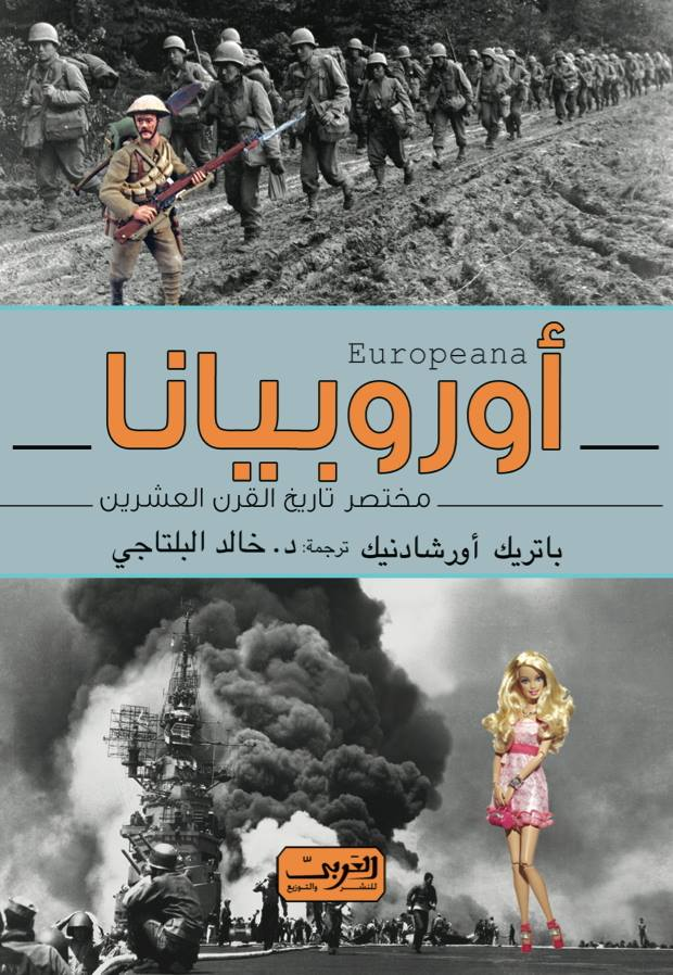'Europeana', vydalo Al Arabi.