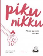 Pikunikku. Pícnic japonés