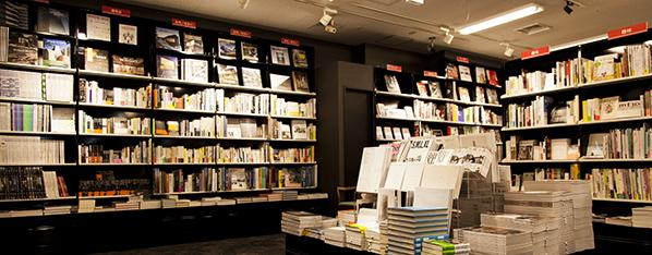 Aoyama Book Center.